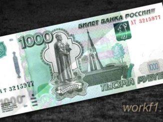 Способы заработать 1000 рублей в интернете
